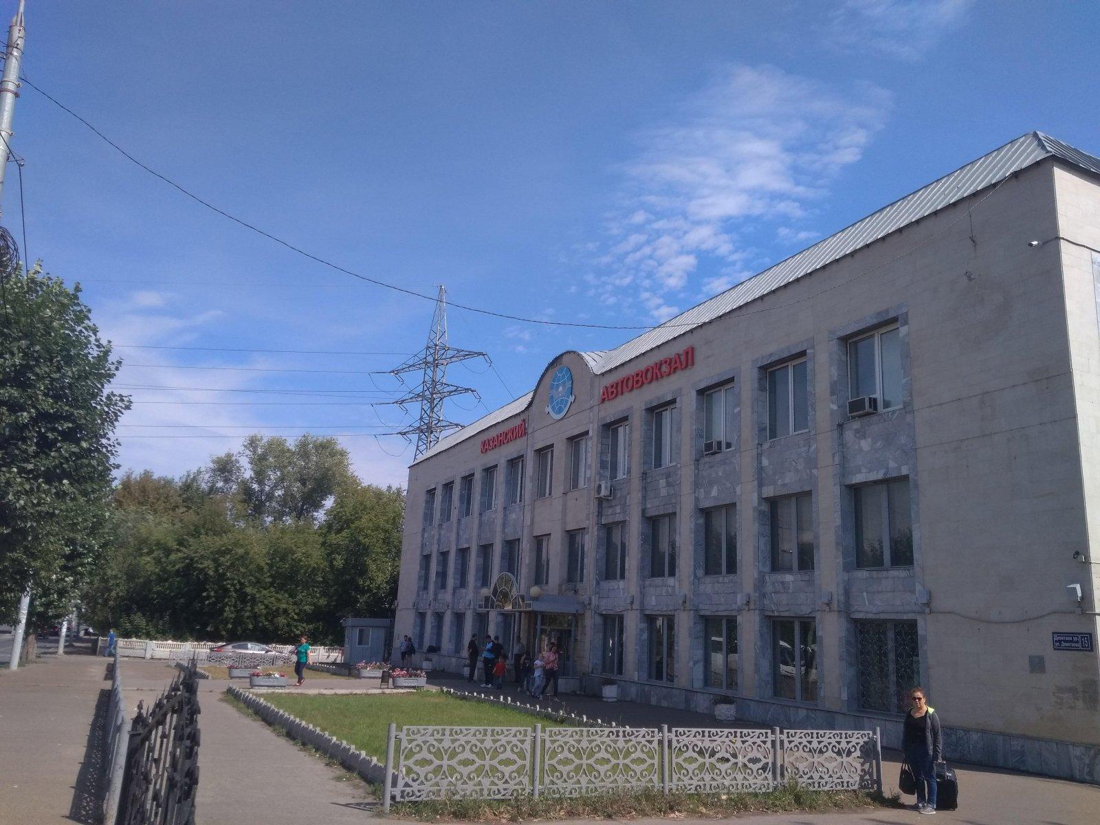 Автовокзал Казани